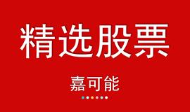 09【嘉可能】缠论打板王《如何精选股票