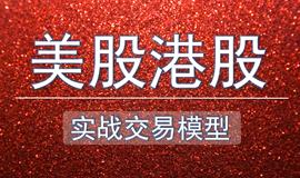 31【嘉可能】缠论交易体系《实战交易模