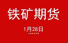 【嘉可能】铁矿期货1905合约死多头,缠论信仰带来的魅力(1月28日 上午)