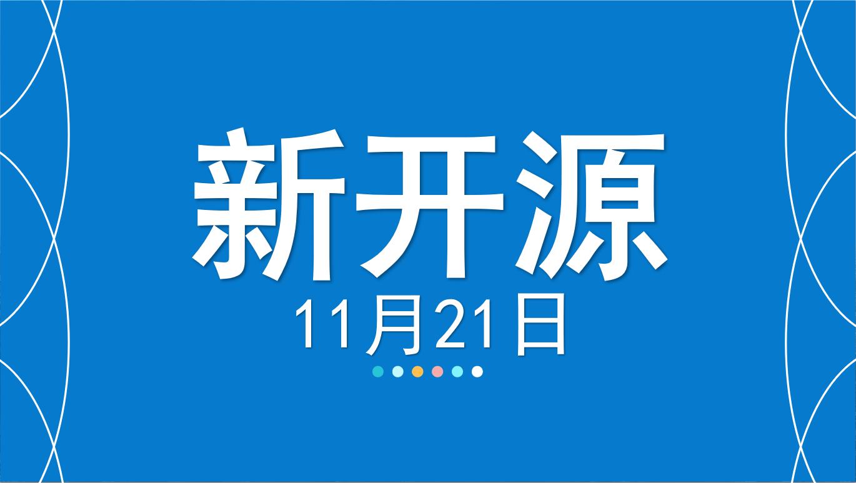 【嘉可能缠论】股票行情分析11.21新开