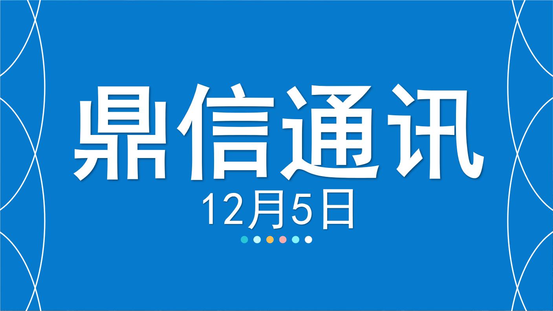 【嘉可能股票】缠中说禅12.5缠论解鼎信
