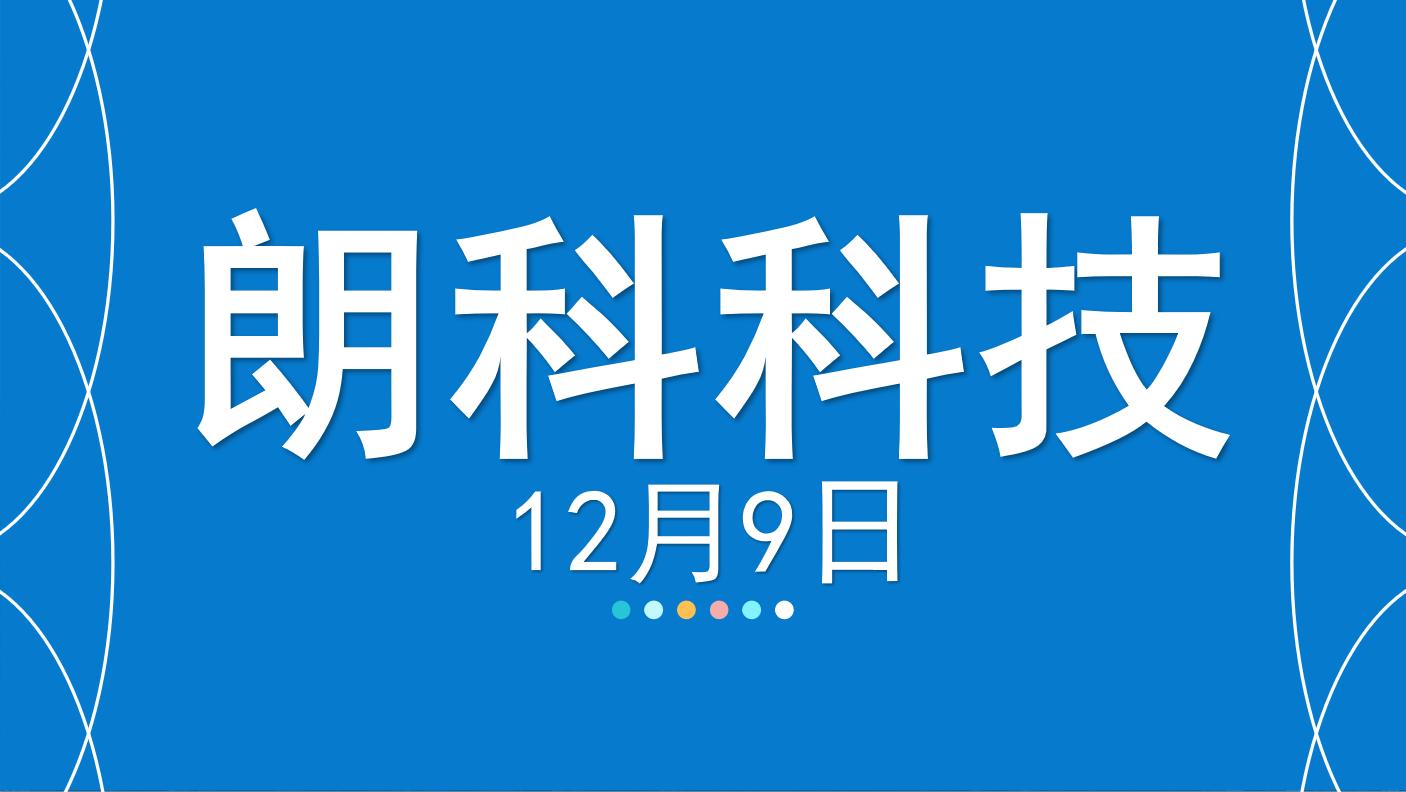 【嘉可能股票】缠中说禅12.9个股分析
