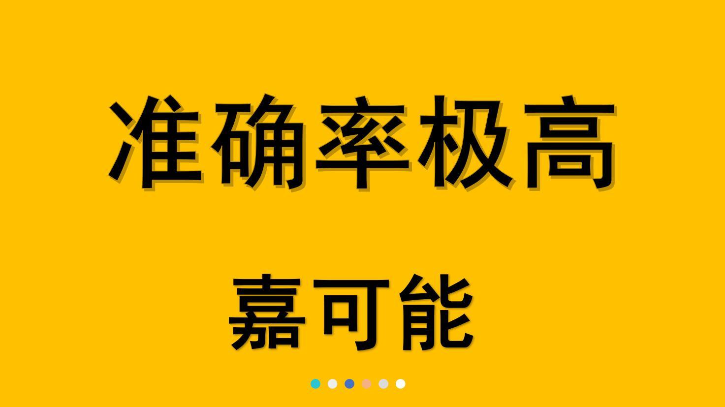 股票缠论:贵州茅台、片仔癀、京东方缠论稳定性决定,海底捞月指标准确率极高!(04月07日)