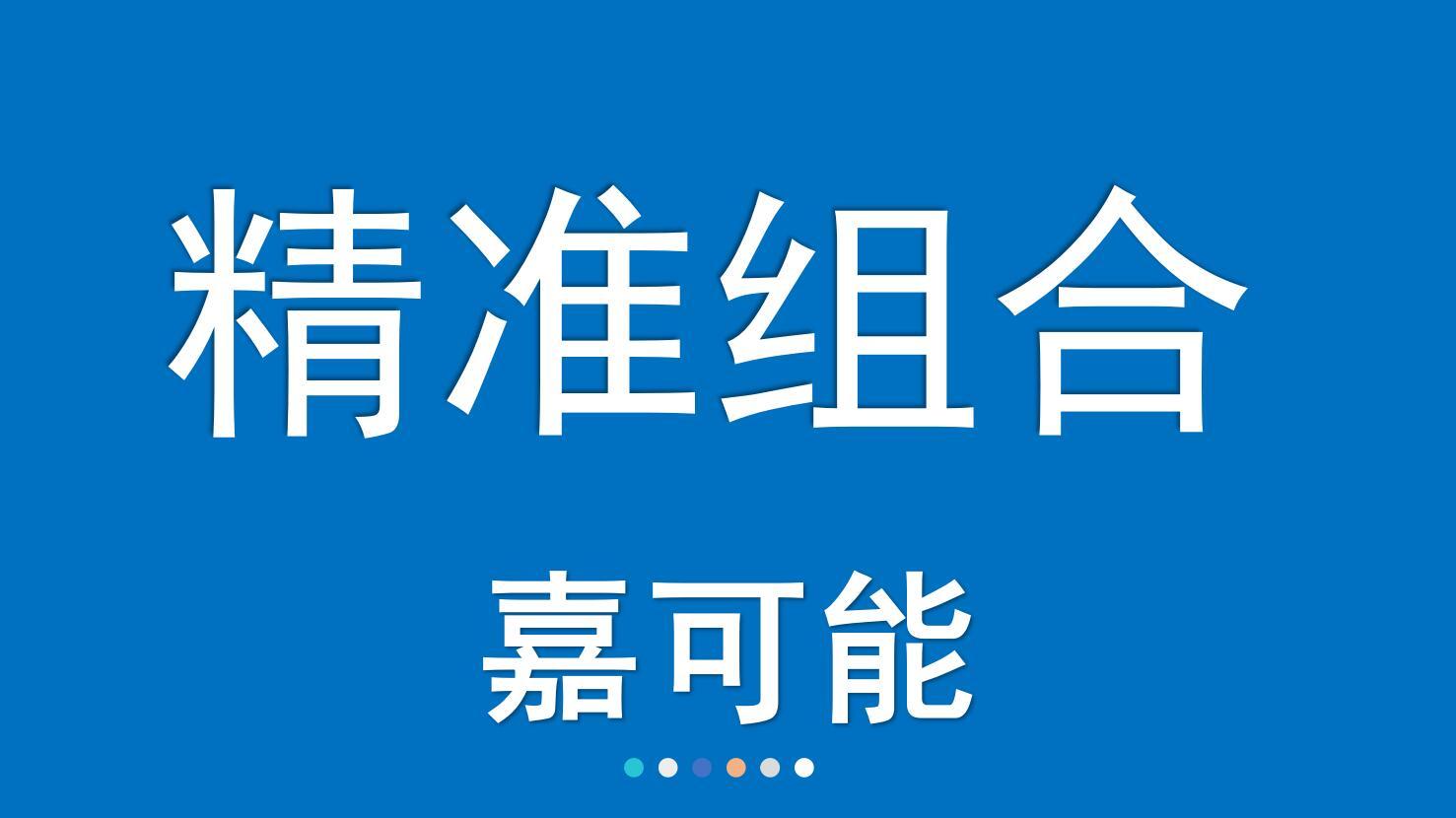 京东方A、中国中免、水井坊,缠论中枢抄底指标精准组合系统!(04月14日)
