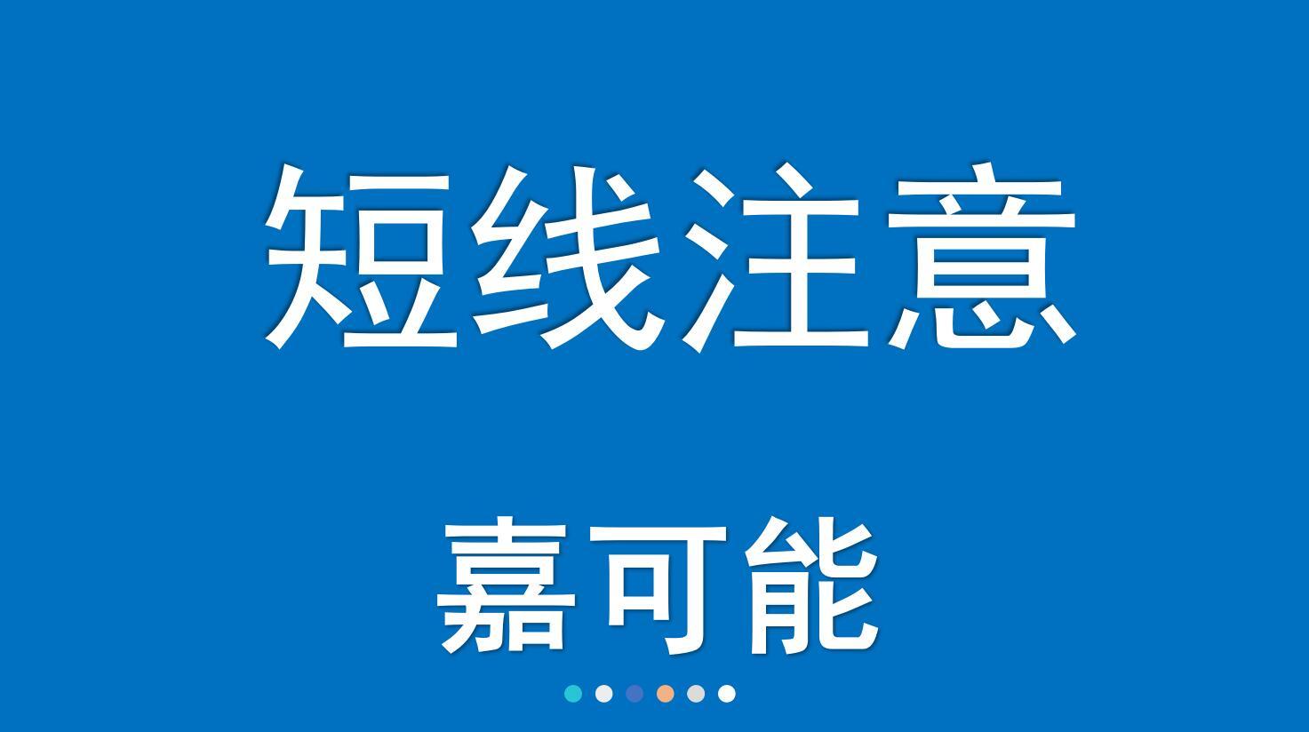 医药板块涨停潮,华东医药、爱美客、水井坊、迎驾贡酒新高!(04月21日)