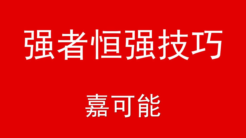 贵州茅台、五粮液、泸州老窖、亿纬锂能、华东医药等缠论强者恒强选股技巧!(05月17日)